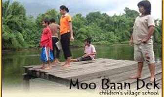 moo_baan_dek_1