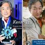 TBT_kenroIzu_2015-03-12_v01